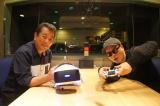 ゲームについて熱く語った加山雄三(左)とライムスター宇多丸