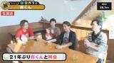 食堂で思い出話に花を咲かせる(左から)香取慎吾、草なぎ剛、森且行、稲垣吾郎(C)AbemaTV
