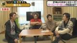 宿舎の部屋で語り合う(左から)森且行、香取慎吾、草なぎ剛、稲垣吾郎(C)AbemaTV