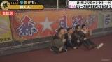 ファンが作った横断幕前で記念撮影(C)AbemaTV