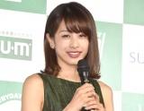 """さんまとの""""デート報道""""を一蹴した加藤綾子 (C)ORICON NewS inc."""