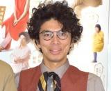 舞台『誰か席に着いて』の稽古前囲み取材に出席した片桐仁 (C)ORICON NewS inc.