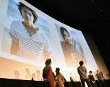 8年前…当時20歳の佐藤健、14歳の土屋太鳳 (C)ORICON NewS inc.