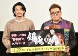 映画『銀魂』のブルーレイ&DVDリリース記念イベントに出席した(左から)小栗旬、福田雄一監督(C)ORICON NewS inc.