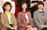 『第68回NHK紅白歌合戦』に出場が決まったSHISHAMO (C)ORICON NewS inc.