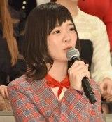 『第68回NHK紅白歌合戦』に出場が決まったSHISHAMO・宮崎朝子 (C)ORICON NewS inc.
