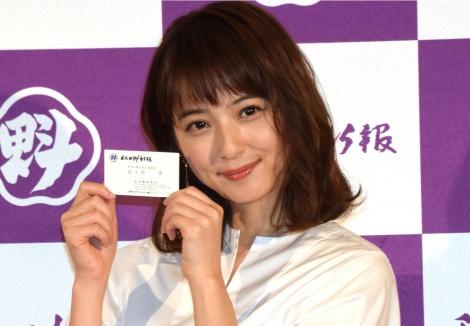 """サムネイル """"記者デビュー""""を果たした佐々木希 (C)ORICON NewS inc."""