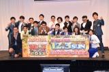 『M-1グランプリ2017』決勝進出者9組(C)ORICON NewS inc.
