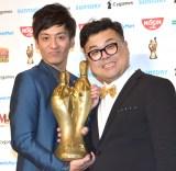 『M-1グランプリ2017』王者に輝いたとろサーモン(左から)村田秀亮、久保田和靖 (C)ABC