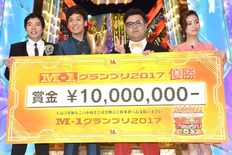 『M-1グランプリ2017』王者に輝いたとろサーモン(左から)村田秀亮、久保田和靖 (C)ORICON NewS inc.