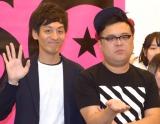 とろサーモン(左から)村田秀亮、 久保田かずのぶ (C)ORICON NewS inc.