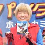 映画『スパイダーマン:ホームカミング』BD&DVD発売記念ケーブルカーバスお披露目式に出席したガンバレルーヤ・まひる (C)ORICON NewS inc.