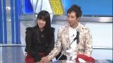 来年1月3日放送の日本テレビ系『ナカイの窓』より飯村貴子&いしだ壱成カップルが登場 (C)日本テレビ