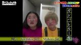日本テレビ公式YouTubeにて配信中の『カベフェッショナル〜若手芸人の流儀〜』に出演するガンバレルーヤ (C)日本テレビ