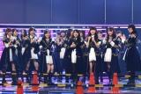 1位に「11月のアンクレット」を引き盛り上がるAKB48=『第68回NHK紅白歌合戦』のリハーサルに参加したAKB48 (C)ORICON NewS inc.