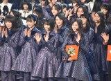 レコード大賞を受賞を喜ぶ乃木坂46 (C)ORICON NewS inc.