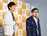 ネタを披露するとろサーモン(左から)村田秀亮、久保田かずのぶ (C)ORICON NewS inc.