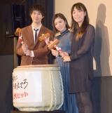 映画『勝手にふるえてろ』大ヒット御礼舞台あいさつの模様 (C)ORICON NewS inc.