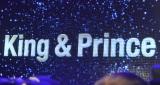 ジャニーズ事務所『King & Prince』が今春CDデビュー (C)ORICON NewS inc.
