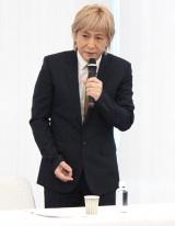 記者会見を行った小室哲哉 (C)ORICON NewS inc.