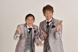 仮装大賞で0点が出たことに驚く(左から)萩本欽一、香取慎吾 (C)日本テレビ