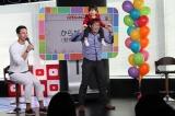 『こどもちゃれんじ30周年記念イベント「チーム育児で、家族みんなで Happy♪ライフ」』に出席したユージ (C)oricon ME inc.