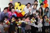 『こどもちゃれんじ30周年記念イベント「チーム育児で、家族みんなで Happy♪ライフ」』の様子 (C)oricon ME inc.