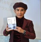 書籍『心の中に「静」をもつ』出版記念イベントに出席した片岡鶴太郎 (C)ORICON NewS inc.