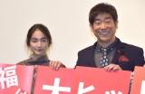映画『巫女っちゃけん。』初日舞台あいさつに出席した(左から)仁村紗和、原口あきまさ (C)ORICON NewS inc.