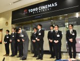 TOHOシネマズ 日劇が閉館 85年の歴史に幕 (C)ORICON NewS inc.