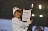 2月4日が「Nissyの日」として正式登録されたNissyこと西島隆弘=『Nissy Entertainment 2nd LIVE』より