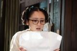 フジテレビ系連続ドラマ『海月姫』に出演する安達祐実 (C)フジテレビ