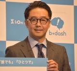 よしもとのお金事情を語るおぎやはぎ・矢作兼 (C)ORICON NewS inc.