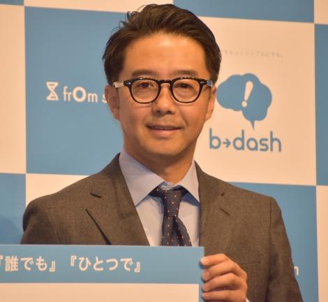 『b→dash』新CM発表会でよしもとのお金事情を語るおぎやはぎ・矢作兼 (C)ORICON NewS inc.