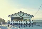 瀬戸内7県を拠点とするSTU48がデビュー