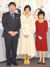 (左から)佐藤二朗、佐久間由衣、竹下景子 (C)ORICON NewS inc.