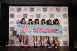 アニメ『アイカツフレンズ!』に出演するメインキャスト(C)BNP/BANDAI.DENTSU.TV TOKYO