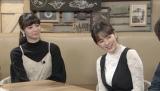 """新川&筧美和子""""NG""""男をバッサリ"""
