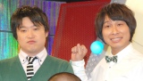 解散を発表したトップリード(左から)和賀勇介、新妻悠太さん (C)ORICON NewS inc.