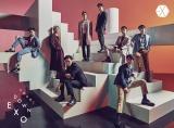 EXOの日本1stオリジナルアルバム『COUNTDOWN』