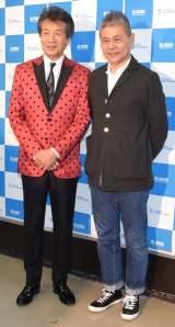 (左から)前川清、糸井重里=『50周年コンサートツアー』初日公演 (C)ORICON NewS inc.