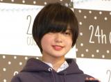 右腕負傷後初の公の場で笑顔をみせる欅坂46の平手友梨奈 (C)ORICON NewS inc.