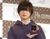 右腕負傷後初の公の場に出た欅坂46の平手友梨奈 (C)ORICON NewS inc.