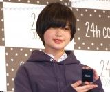 「24h cosme」の新ブランドミューズに就任した欅坂46・平手友梨奈(C)ORICON NewS inc.