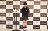 「24h cosme」の新ブランドミューズに就任した欅坂46・平手友梨奈