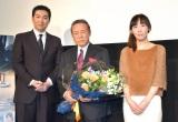 (左から)小林健、小林稔侍、小林千晴 (C)ORICON NewS inc.