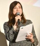 笹川友里アナウンサーの薬指には指輪がキラリ (C)ORICON NewS inc.