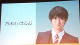 CM出演メンバー11人の顔を合成した「乃木山はるお」 (C)ORICON NewS inc.
