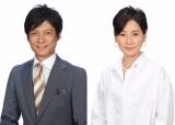 『プライムニュース イブニング』のMCを務める(左から)倉田大誠アナ、島田彩夏アナ(C)フジテレビ