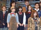 『新しき国』の公演初日前囲み取材に出席した劇団4ドル50セント (C)ORICON NewS inc.